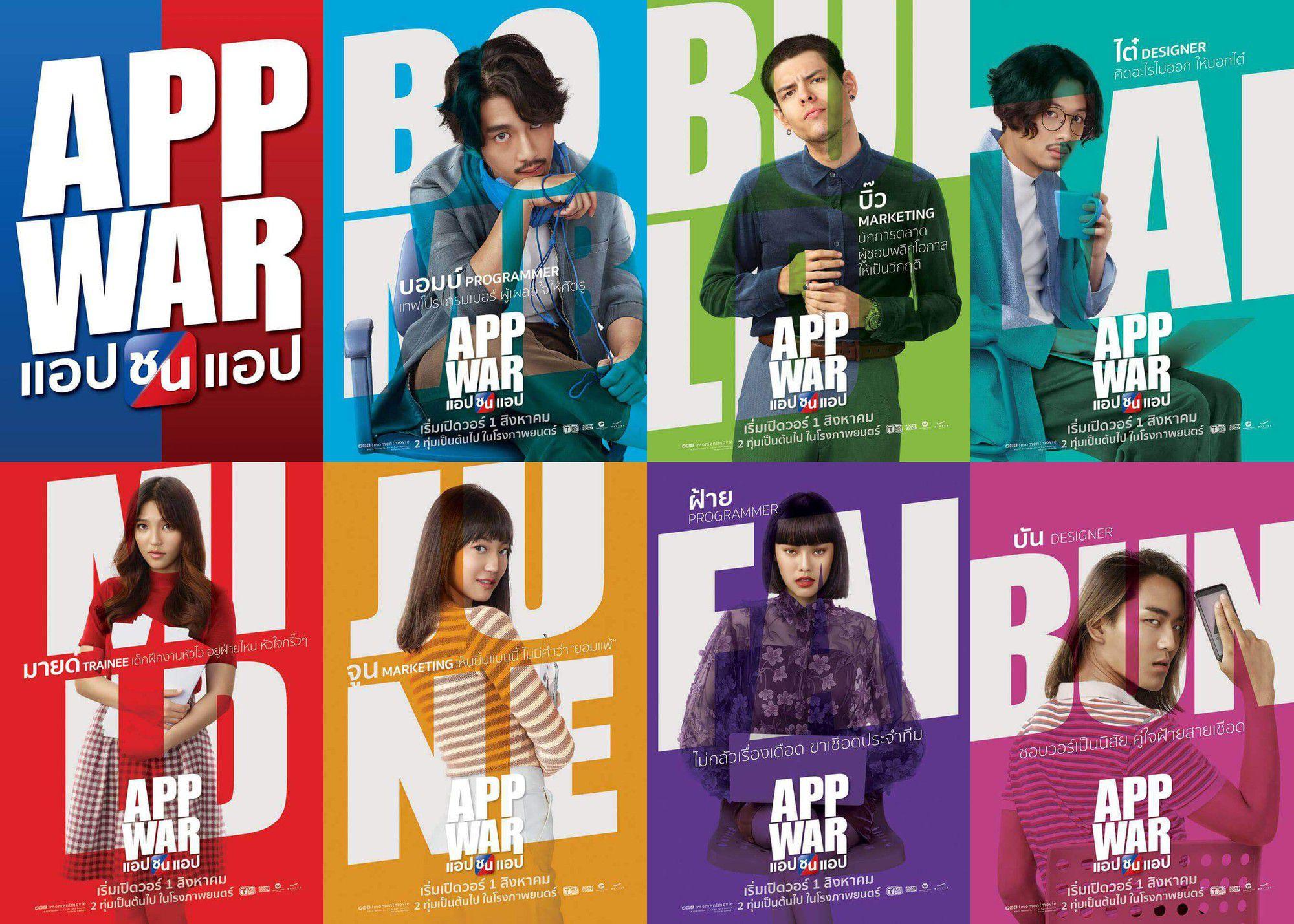 App War: Phim điện ảnh Thái Lan hay về khởi nghiệp của người trẻ (5)