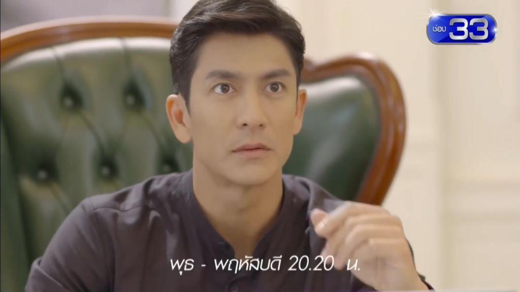 Phim Duay Rang Athitarn (Sức Mạnh Ước Nguyện) tung teaser hấp dẫn (5)
