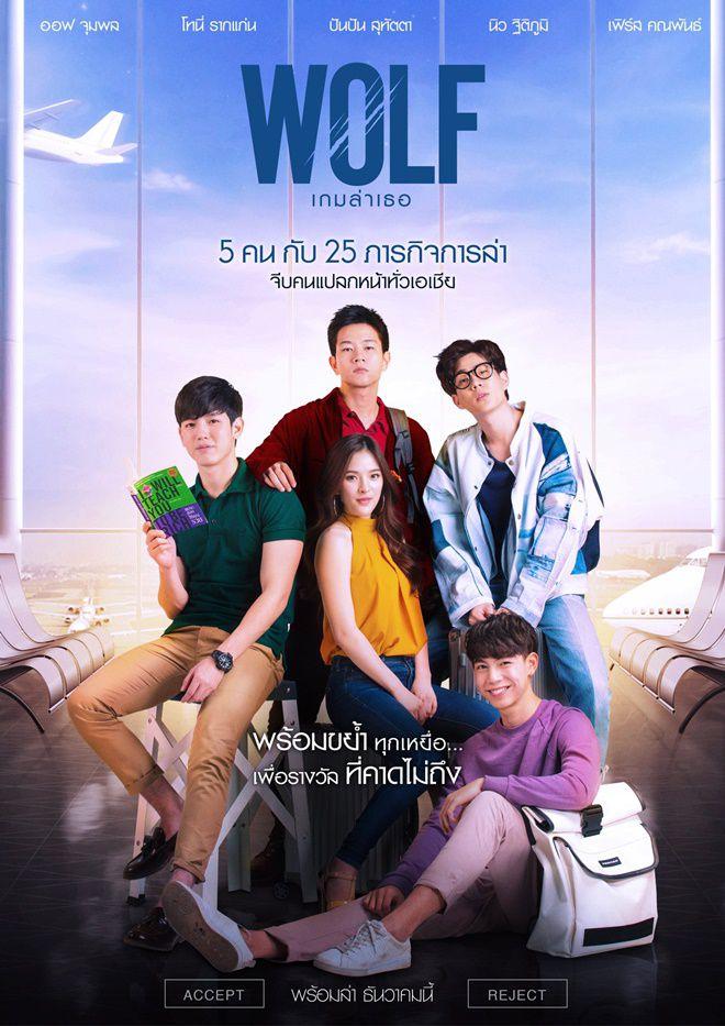 Tìm hiểu nội dung & dàn diễn viên phim Wolf (Trò chơi săn người) Thái Lan (1)