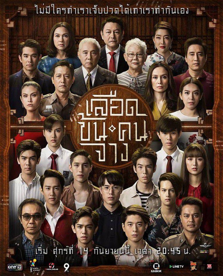 Top 5 phim Thái Lan hay nhất 2018 nửa cuối năm: Tréo ngoe & ngược tâm (1)