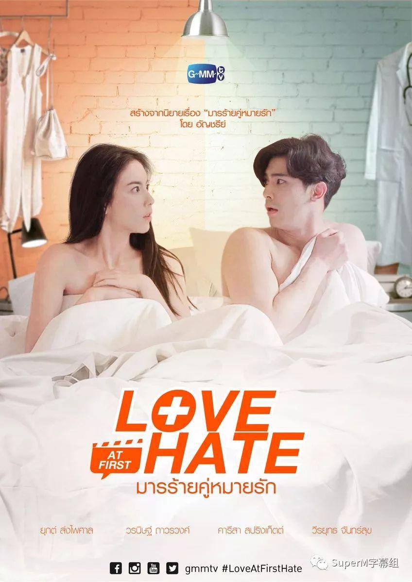 Top 5 phim Thái Lan hay nhất 2018 nửa cuối năm: Tréo ngoe & ngược tâm (3)