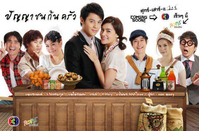 Tuyển tập những bộ phim Thái hay nhất của đạo diễn Ann Thongprasom (1)