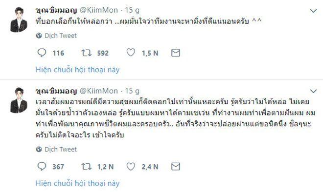 2 Moons The Series phần 2 bị tẩy chay, Ming - Kit gửi lời nhắn đến fan (7)