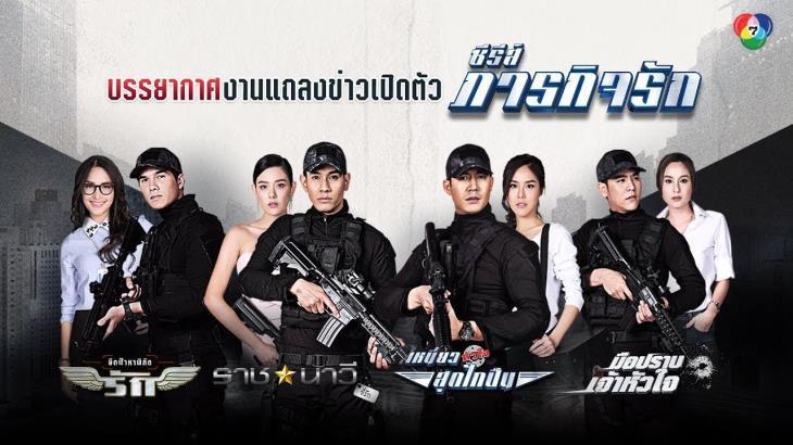 5 bộ phim Thái Lan hay nhất của hoàng tử lai Mick Thongraya (4)