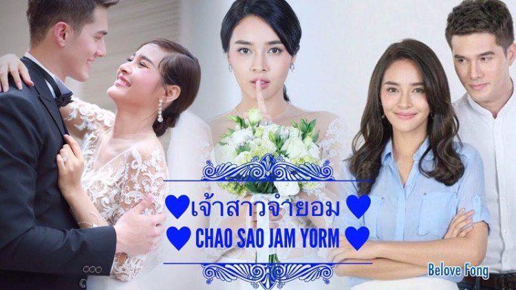 5 bộ phim Thái Lan hay nhất của hoàng tử lai Mick Thongraya (5)
