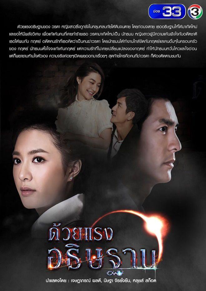 6 phim Thái hay nhất của đài CH3 tháng 10/2018 cho mọt cày cuốc (3)
