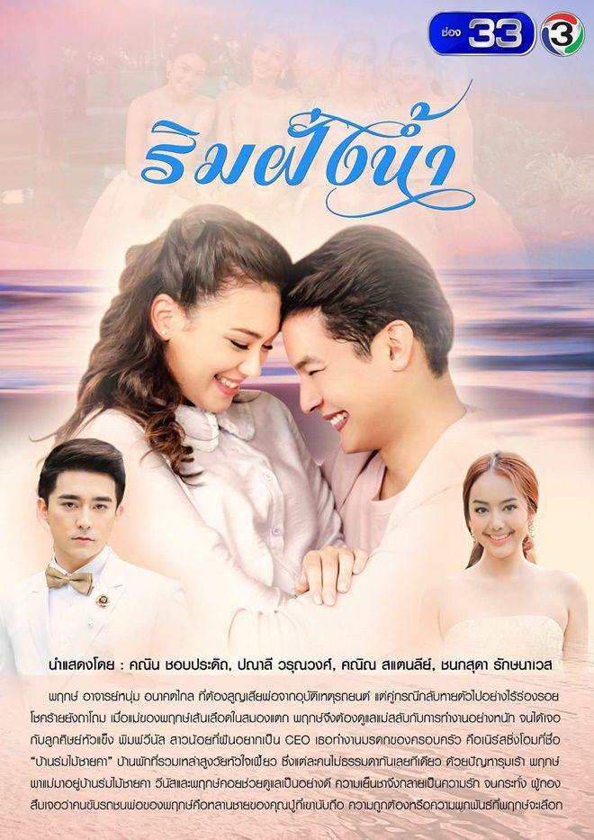 6 phim Thái hay nhất của đài CH3 tháng 10/2018 cho mọt cày cuốc (5)