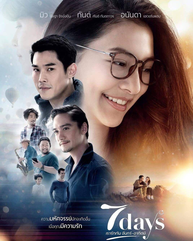 7 Ngày Yêu: Phim lẻ tình cảm Thái Lan không thể bỏ lỡ tháng 10 (1)