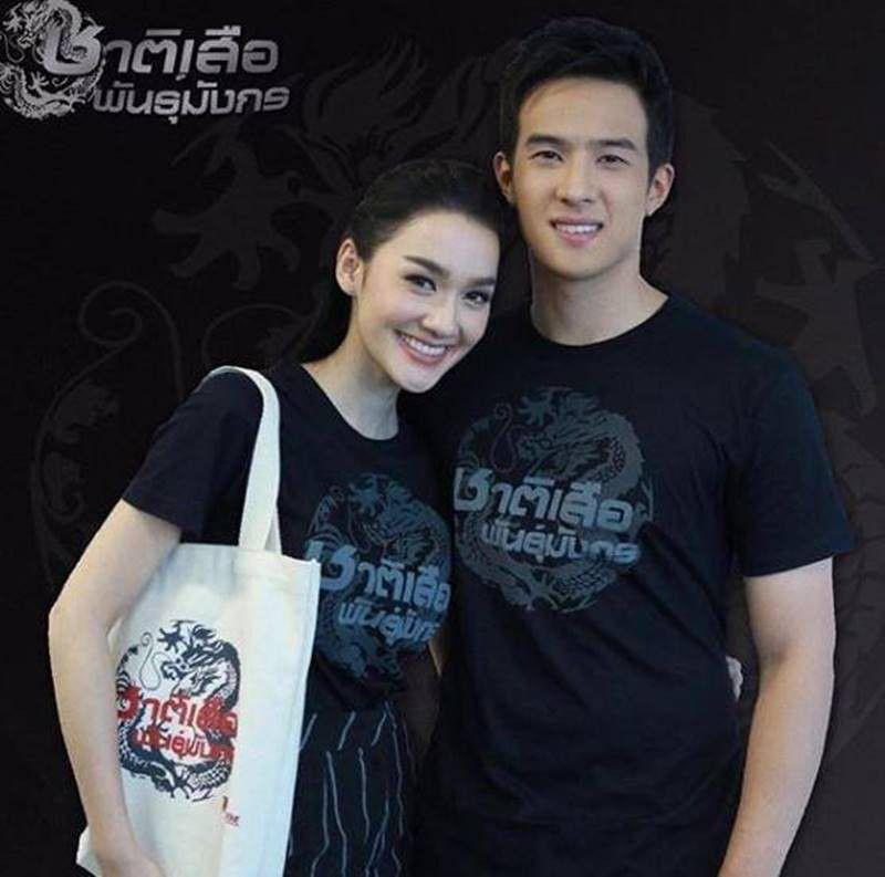 """Fan mong chờ cặp đôi James Ma và Diana Flipo """"phim giải tình thật"""" (2)"""