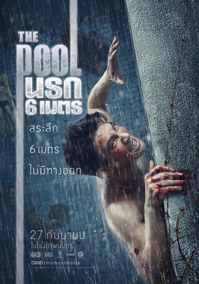 Những bộ phim lẻ Thái Lan hay ra rạp vào cuối tháng 9 & tháng 10/2018 (1)