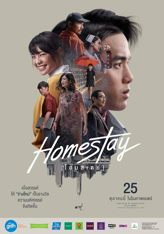 Những bộ phim lẻ Thái Lan hay ra rạp vào cuối tháng 9 & tháng 10/2018 (5)