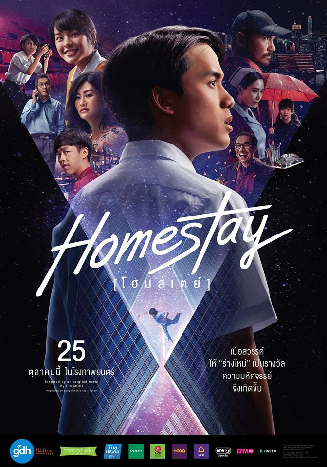 Những bộ phim lẻ Thái Lan hay ra rạp vào cuối tháng 9 & tháng 10/2018 (6)