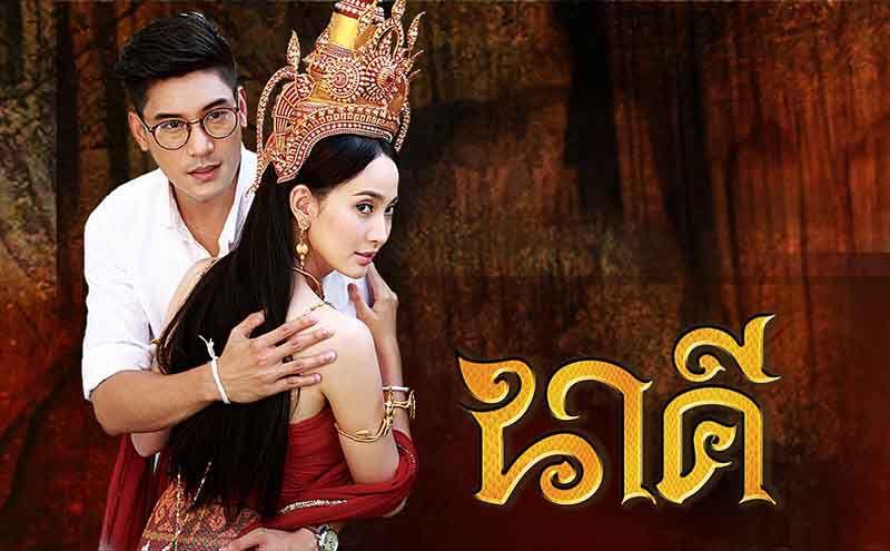 """Những mối tình """"tréo ngoe"""" trong phim cổ trang Thái Lan hút khán giả (3)"""