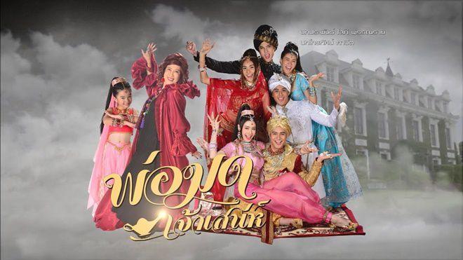 Phim Thái Lan lên sóng tháng 10 của đài CH7: Dàn trai xinh gái đẹp tái xuất (5)