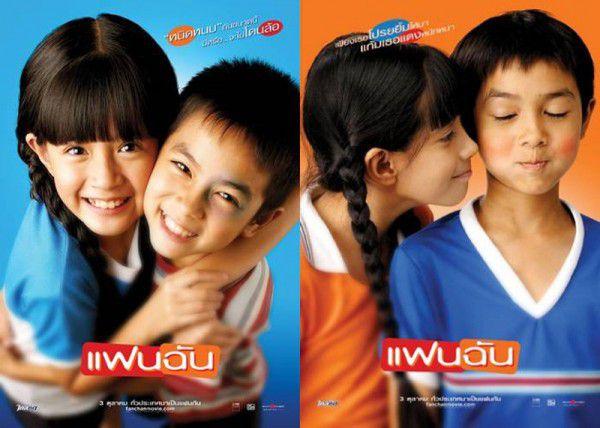 Sao nhí Thái Lan ngày ấy, bây giờ đã thành nam thần, nữ thần cả rồi! (7)