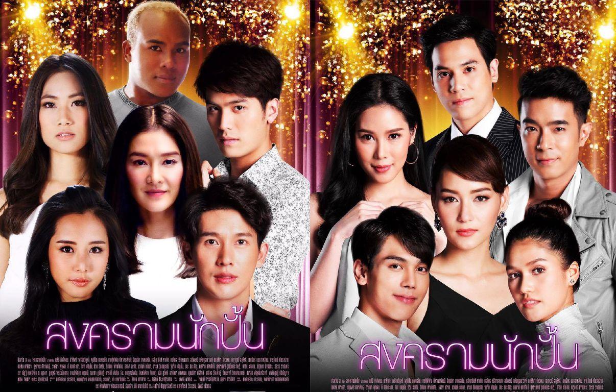 5 phim Thái hay đã và đang chiếu được mọt mong đợi nhất hiện nay (1)