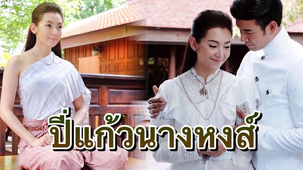 5 phim Thái hay đã và đang chiếu được mọt mong đợi nhất hiện nay (2)
