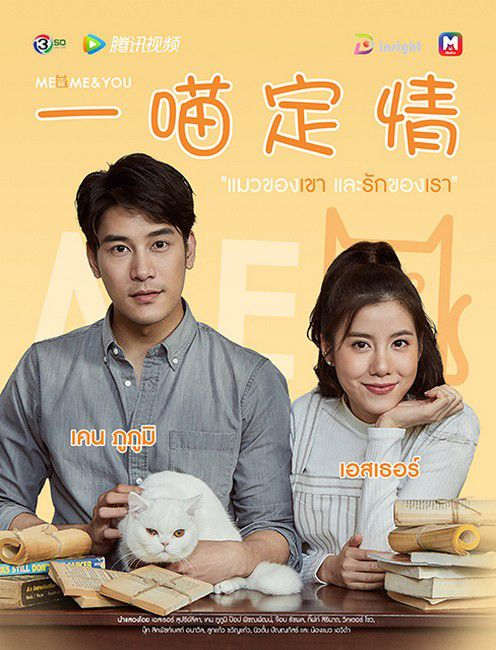 5 phim Thái hay đã và đang chiếu được mọt mong đợi nhất hiện nay (4)