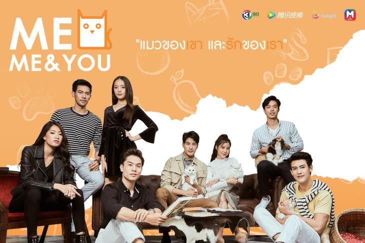 5 phim Thái hay đã và đang chiếu được mọt mong đợi nhất hiện nay (5)