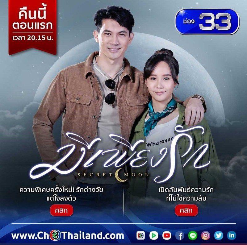 5 phim Thái hay đã và đang chiếu được mọt mong đợi nhất hiện nay (6)