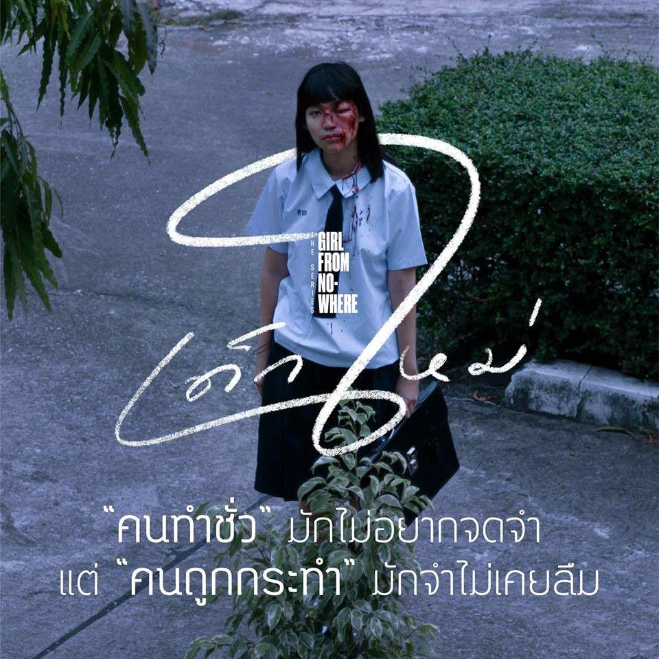 Cô Gái Đến Từ Hư Vô: Phim kinh dị Thái Lan gây sốc vì quá đen tối (5)