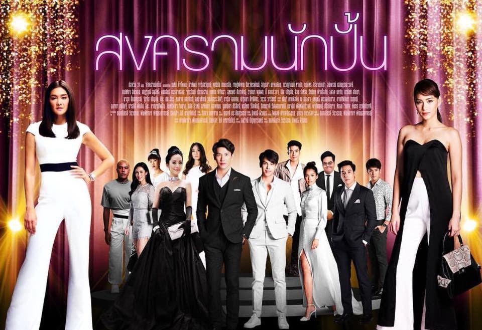 """Cuộc chiến Producer phim Thái: Bí mật đằng sau trận chiến bầu show """"giật gà"""" (2)"""