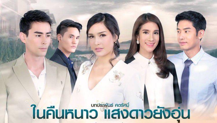 Đừng bỏ lỡ 3 phim Thái của đài CH7 lên sóng 2018 dịp cuối năm! (3)