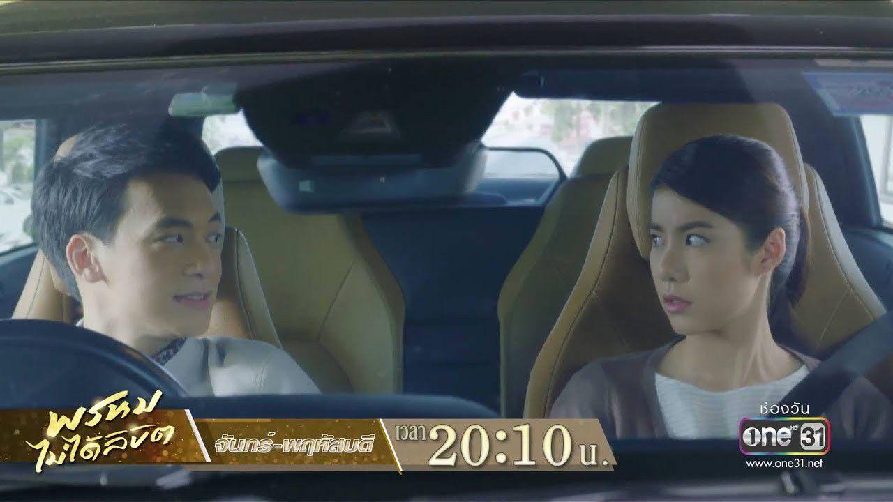 Lý do mọt phim Thái không thể bỏ qua Chẳng Phải Định Mệnh Của Nhau? (11)