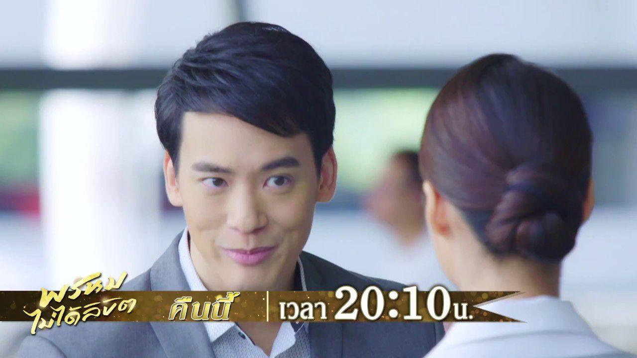 Lý do mọt phim Thái không thể bỏ qua Chẳng Phải Định Mệnh Của Nhau? (4)