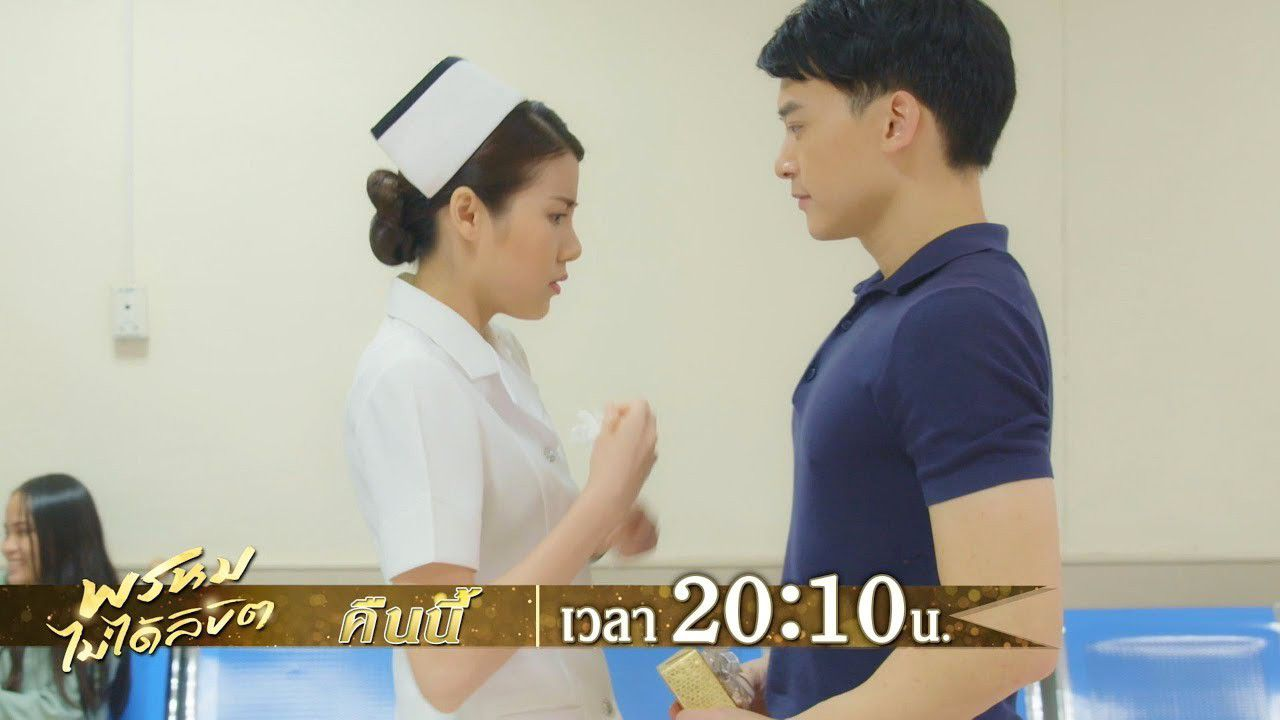 Lý do mọt phim Thái không thể bỏ qua Chẳng Phải Định Mệnh Của Nhau? (5)