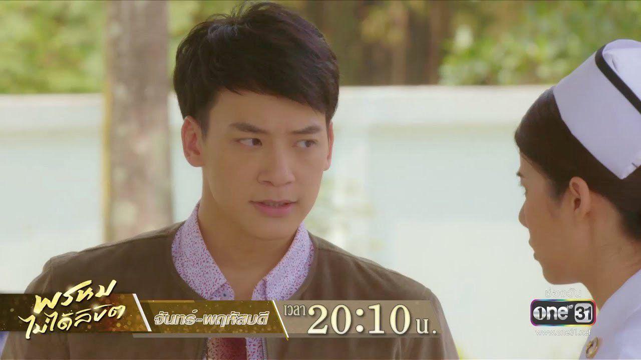 Lý do mọt phim Thái không thể bỏ qua Chẳng Phải Định Mệnh Của Nhau? (8)