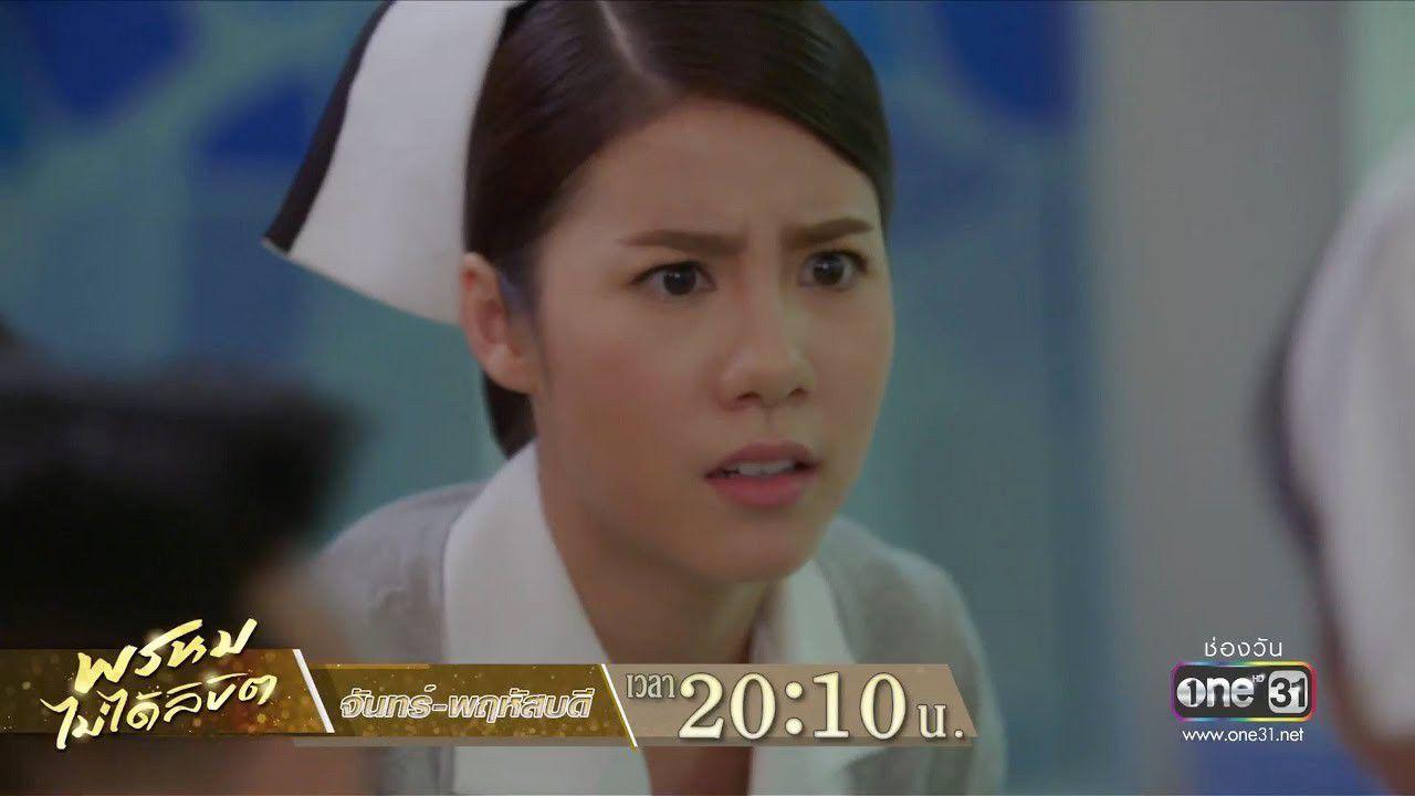 Lý do mọt phim Thái không thể bỏ qua Chẳng Phải Định Mệnh Của Nhau? (9)