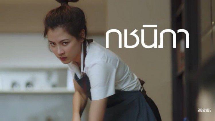 Nàng công chúa cát phim Thái: Chuyện tình tay ba của Baifern Pimchanok (2)