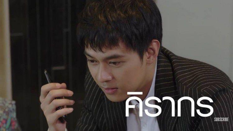 Nàng công chúa cát phim Thái: Chuyện tình tay ba của Baifern Pimchanok (4)