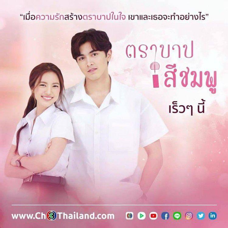 Phim Ác mộng tình hồng Thái Lan: Nam chính nữ chính ngược tơi tả (4)