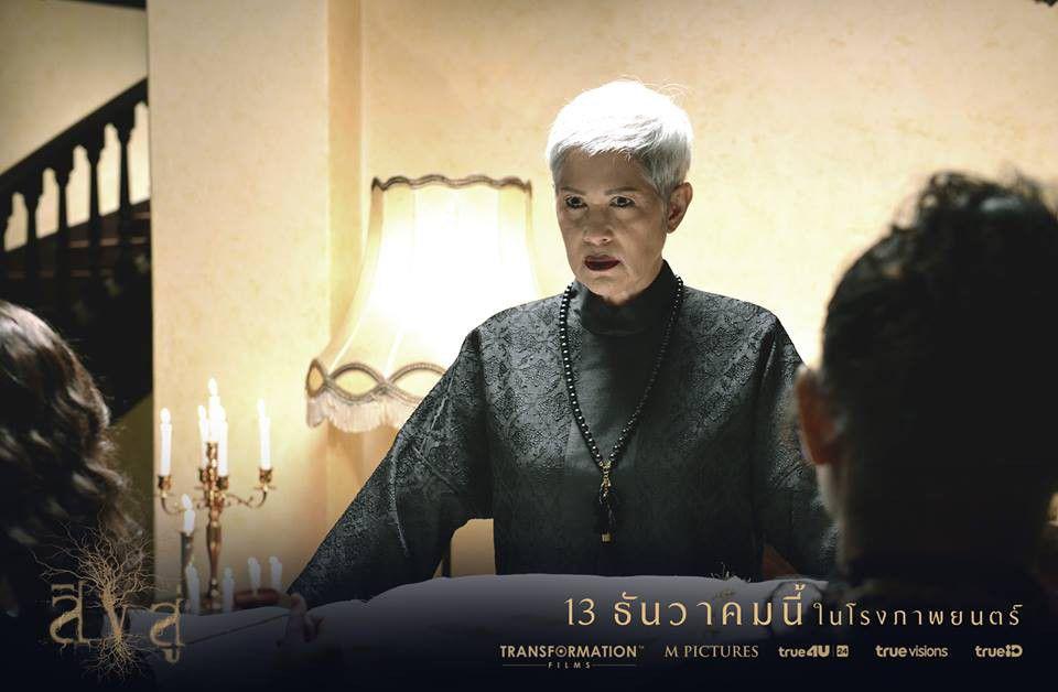 Sing Su: Phim kinh dị Thái Lan tung trailer đoạt hồn ám ảnh (5)
