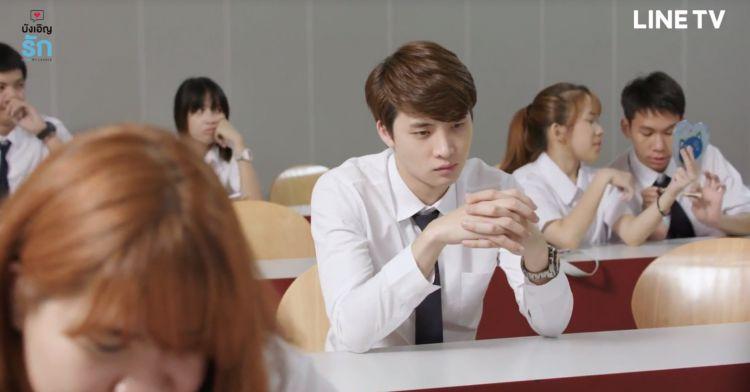 Tin Metthanat của 'Love by Chance': Đúng chuẩn bạn trai trong mơ (7)