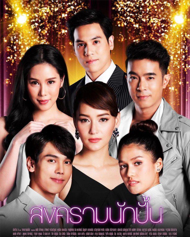 Top 5 phim Thái cực hay lên sóng cuối năm 2018 không thể bỏ lỡ (4)