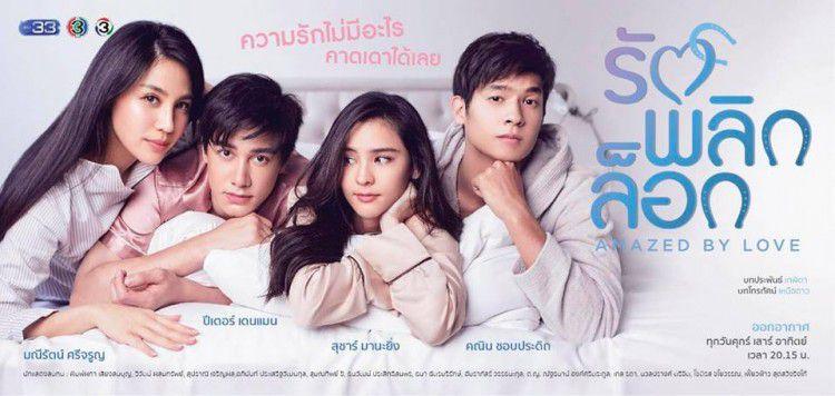 Top 5 phim Thái cực hay lên sóng cuối năm 2018 không thể bỏ lỡ (6)