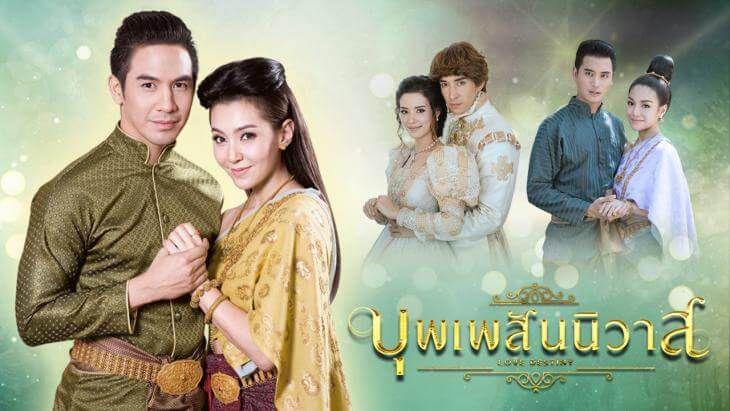 10 bộ phim Thái Lan của đài CH3 hot nhất năm 2018 cho mọt cày cuốc (1)