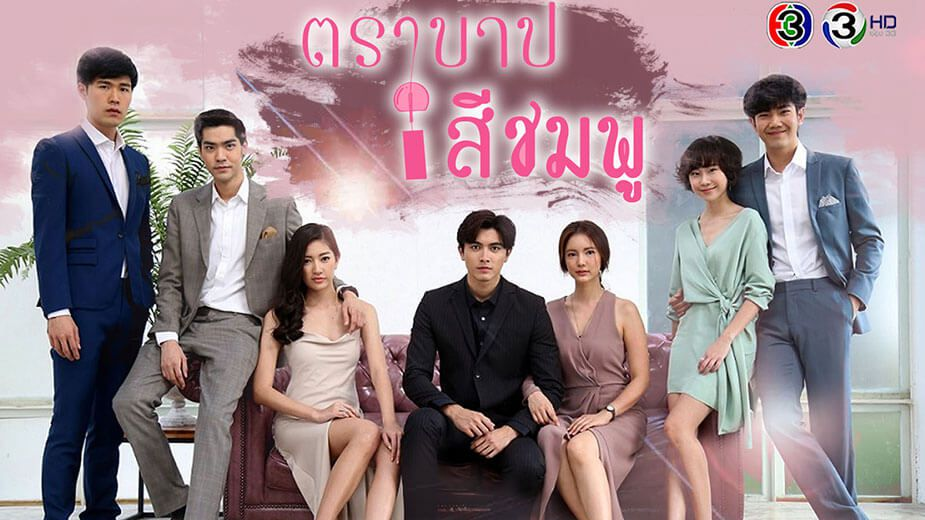 10 bộ phim Thái Lan của đài CH3 hot nhất năm 2018 cho mọt cày cuốc (6)