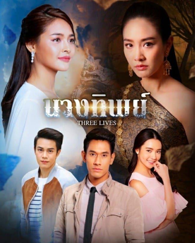 List những bộ phim Thái Lan hay nhất của đài CH7 năm 2018 (2)