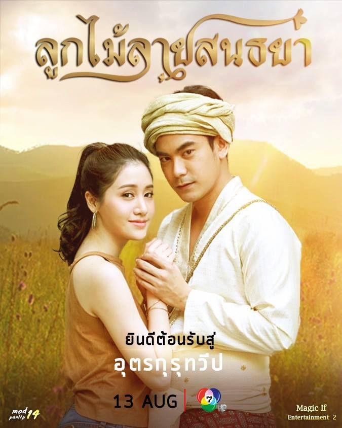 List những bộ phim Thái Lan hay nhất của đài CH7 năm 2018 (3)