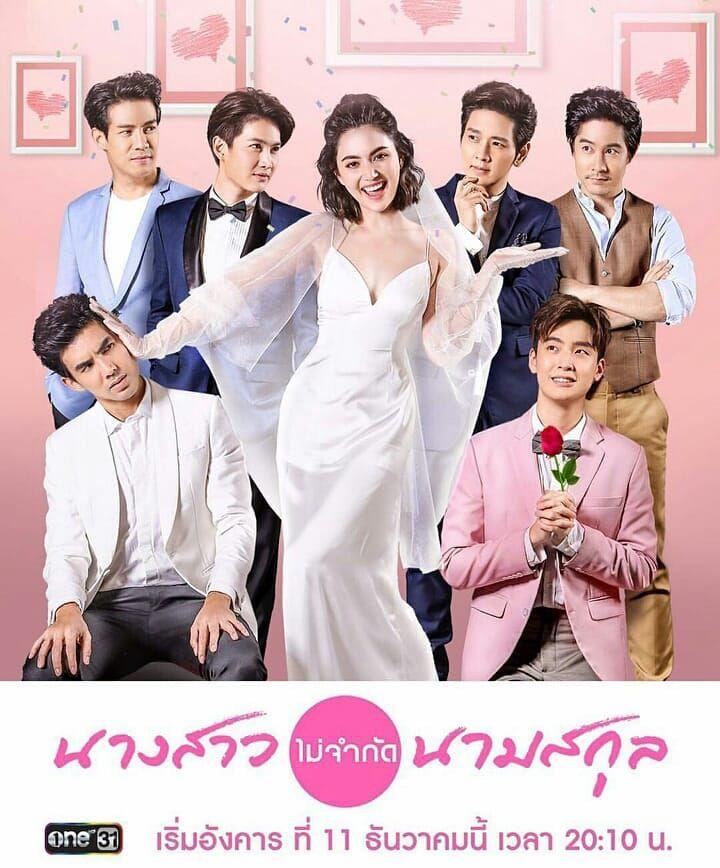 """Phim """"Cô nàng không giới hạn họ"""" Thái Lan quy tụ dàn sao nổi tiếng (1)"""