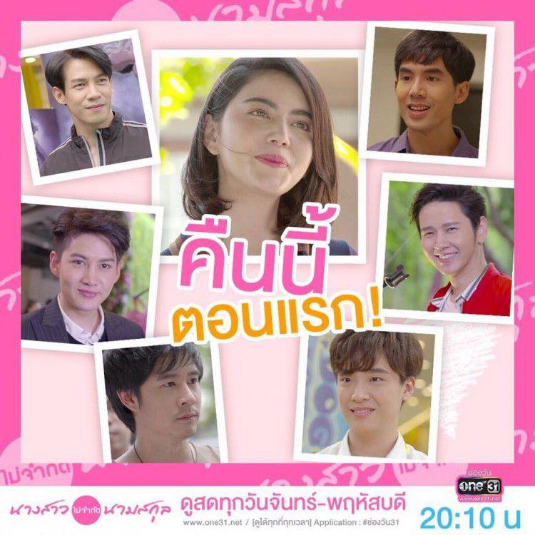 """Phim """"Cô nàng không giới hạn họ"""" Thái Lan quy tụ dàn sao nổi tiếng (10)"""