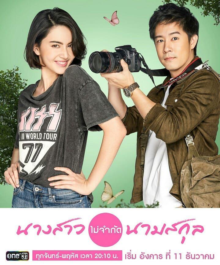 """Phim """"Cô nàng không giới hạn họ"""" Thái Lan quy tụ dàn sao nổi tiếng (12)"""