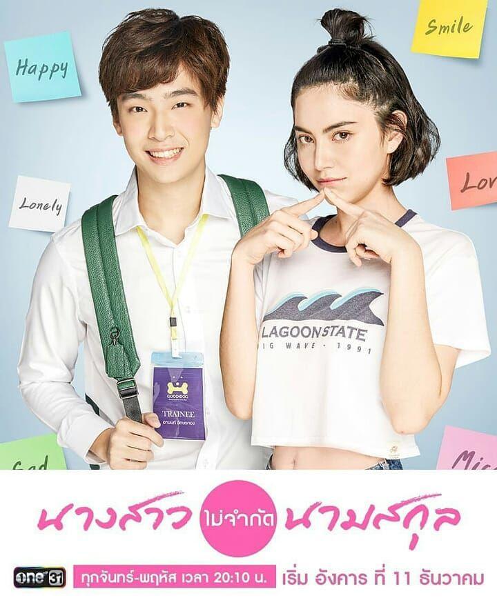 """Phim """"Cô nàng không giới hạn họ"""" Thái Lan quy tụ dàn sao nổi tiếng (5)"""