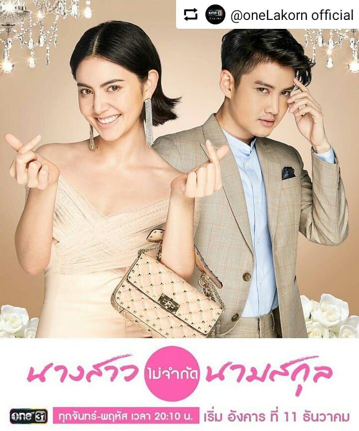 """Phim """"Cô nàng không giới hạn họ"""" Thái Lan quy tụ dàn sao nổi tiếng (6)"""