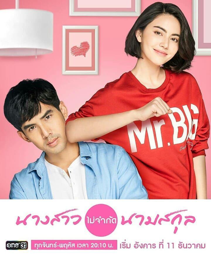 """Phim """"Cô nàng không giới hạn họ"""" Thái Lan quy tụ dàn sao nổi tiếng (7)"""