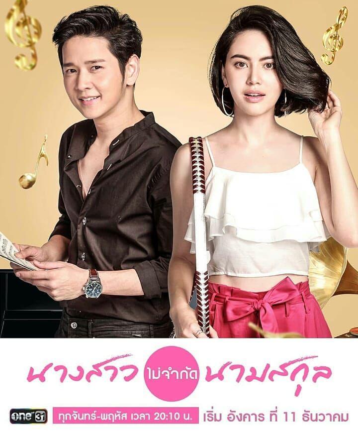 """Phim """"Cô nàng không giới hạn họ"""" Thái Lan quy tụ dàn sao nổi tiếng (9)"""